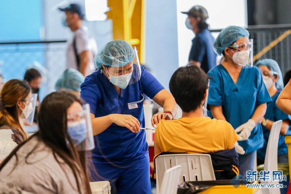 菲律宾:接种新冠疫苗