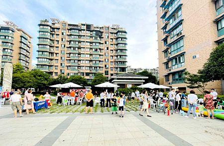 南京银行杭州分行夏日游园嘉年华活动正式启动