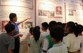 舟山市开展传承红色家风 涵养初心使命主题活动
