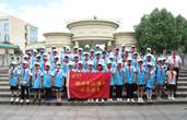 绍兴市红领巾小志愿者启动仪式