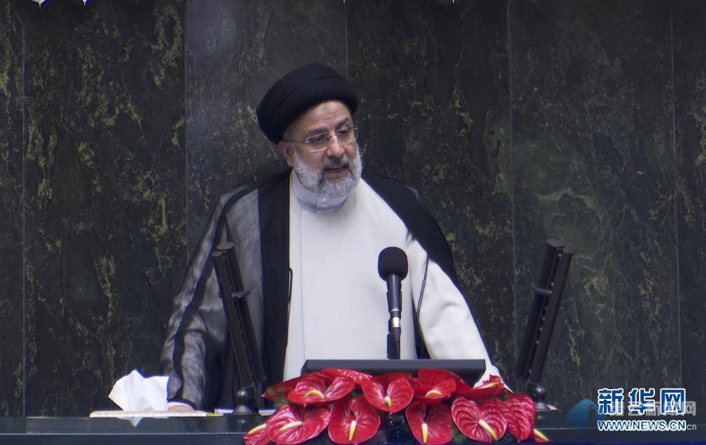 莱希宣誓就任伊朗总统