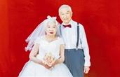 太甜啦!婚龄超过60年,看看他们的爱情故事