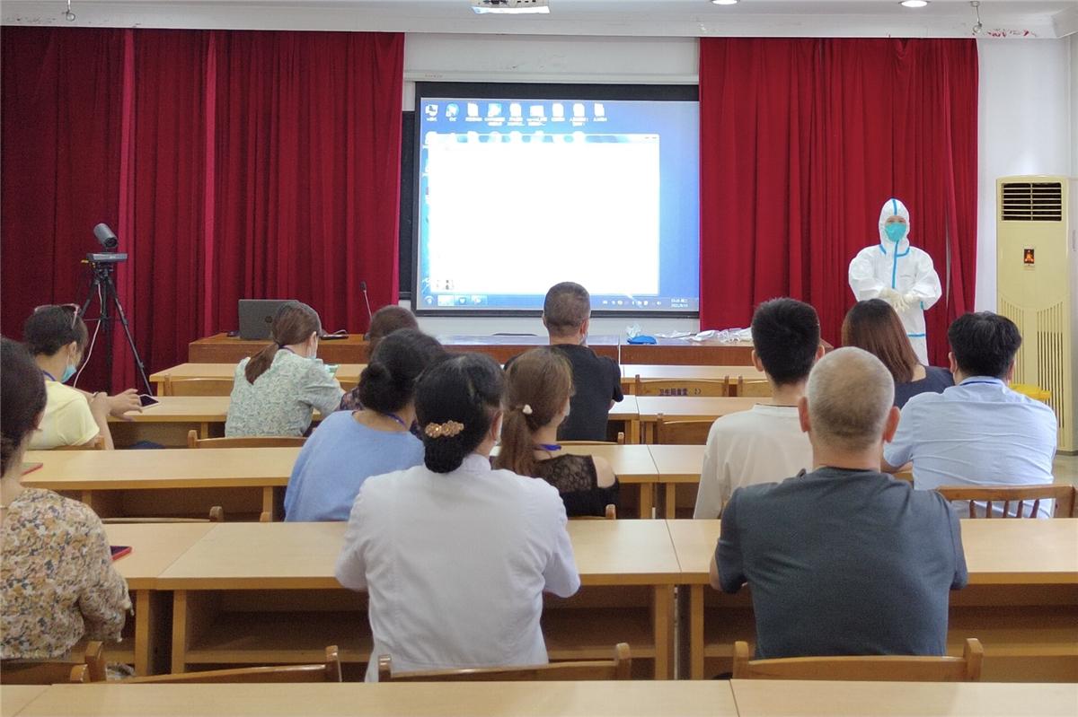 开化县第二人民医院开展疫情防控培训