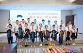 桐庐县乡村复兴少年宫暑期活动助力少年梦想