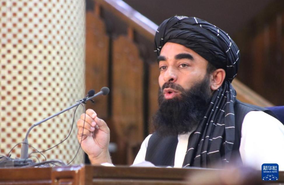 """阿富汗塔利班:临时政府将在""""未来几天内""""成立"""