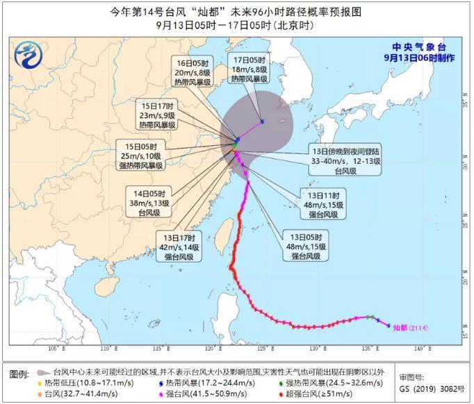 最高等级!浙江省防指提升防台风应急响应至Ⅰ级