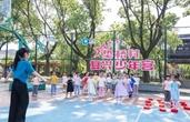 """浙江慈溪乡村""""复兴少年宫"""" 筑梦成长新课堂"""