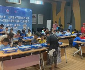 开展机器人制作体验活动 为青少年送上科普大餐