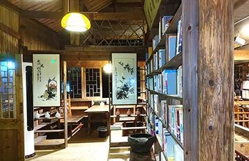 小山村里新开了大书坊
