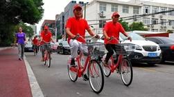 """骑行有""""小红"""",市民出行更方便"""