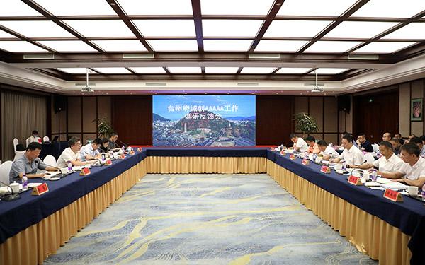 省文化和旅游厅调研组一行来我市调研台州府城创5A工作