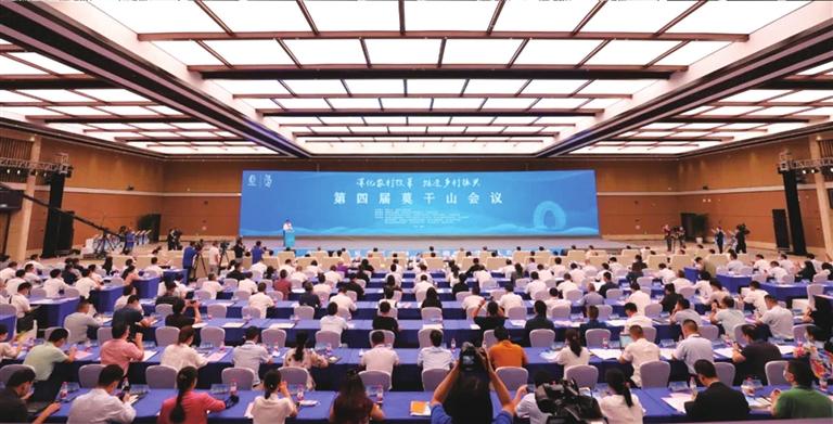 深化农村改革 推进乡村振兴 第四届莫干山会议开幕