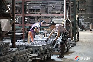 瑞庆公司生产忙