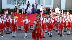 """舟山市开展""""童心向党 向国旗敬礼""""主题教育实践活动"""