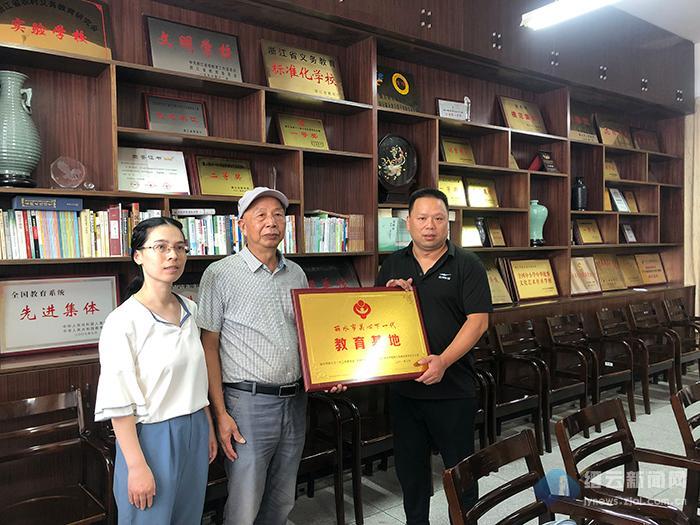 """缙云:新增一个""""丽水市关心下一代教育基地"""""""