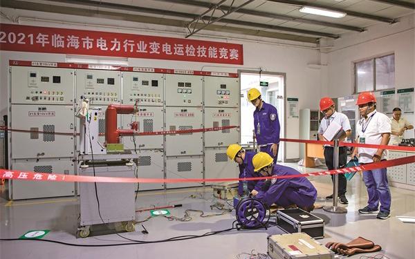 全市首届电力行业变电运检技能竞赛