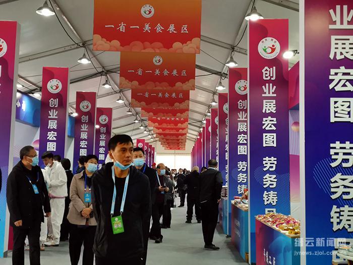 缙云:打造劳务品牌 传承美食文化
