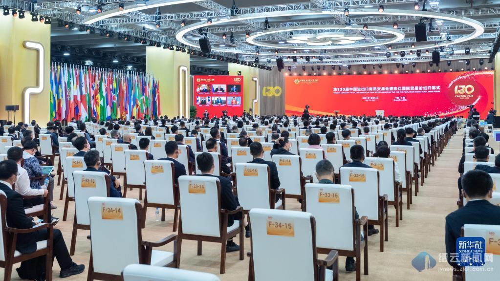 第130届中国进出口商品交易会在广州开幕