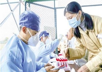 全面核酸检测 保障区运会安全