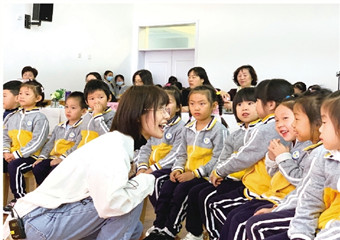 农村幼儿园优质课评比上虞一教师获一等奖