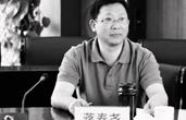他一直是照亮别人的那束光 追忆杭州检察官蒋春尧