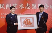 2021浙江省民间艺术志愿服务成果展开幕