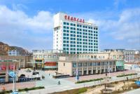 嵊泗丰华国际大酒店酒店介绍