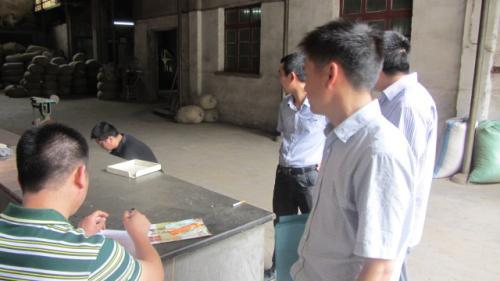 加强农产品监管 确保茶叶质量安全