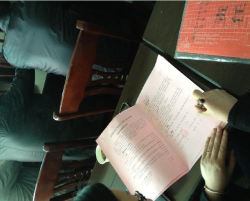 订2013年度人口和计划生育目标管理责任书