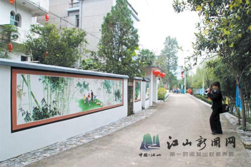 墙画美村庄