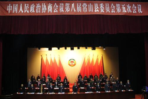 县政协八届五次会议今早开幕