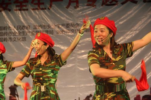 温岭演出资讯_温岭:安全生产文艺宣传下基层--温岭新闻网