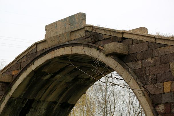 道村,拥有着从明朝到民国各代古桥