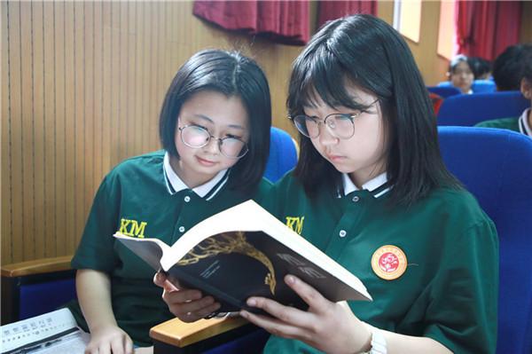 学生与龙游籍作家面对面交流