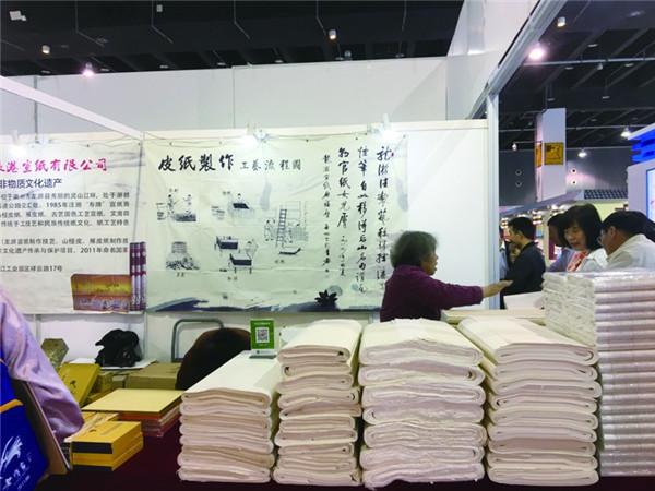 龙游元素亮相义乌文化产品交易博览会