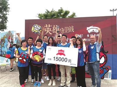 台州府城墙超级英雄守卫战活动举行。