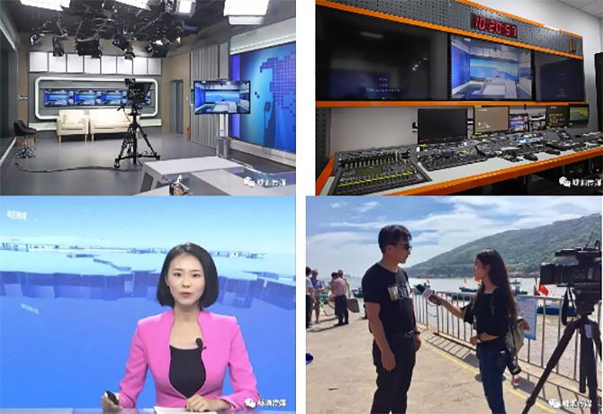 嵊泗县融媒体中心揭牌成立