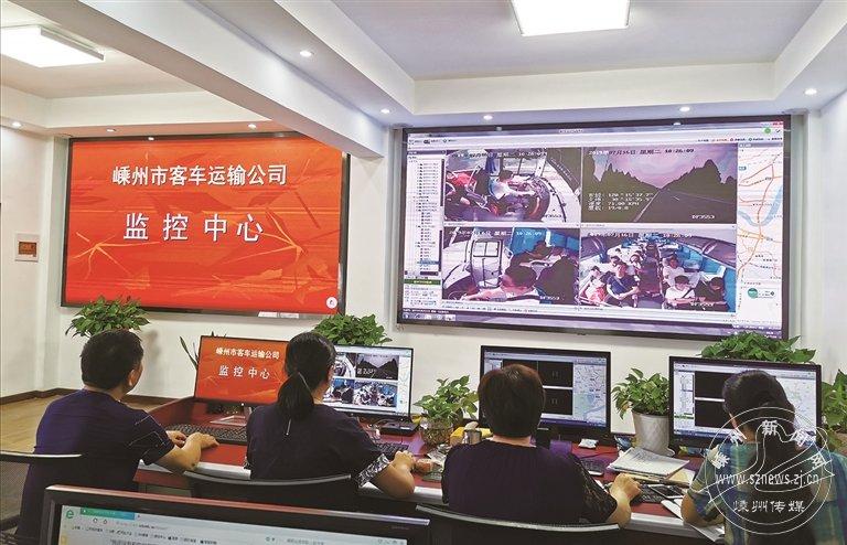 市客运公司监控中心升级改造
