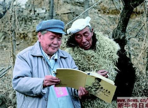 追记刘文西:他创作了人民币毛主席像