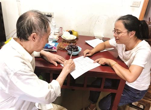 排摸登记 服务残疾人