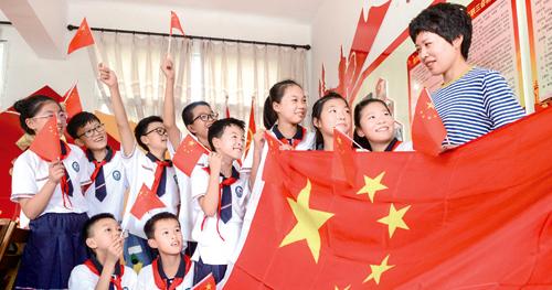 讲五星红旗故事迎新中国70华诞