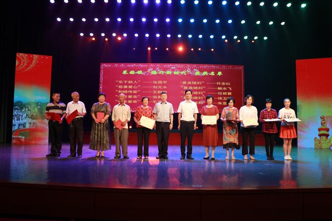 """菜园镇举行""""我和我的祖国""""喜迎中华人民共和国成立70周年暨""""不忘初心、牢记使命""""主题教育文艺晚会"""