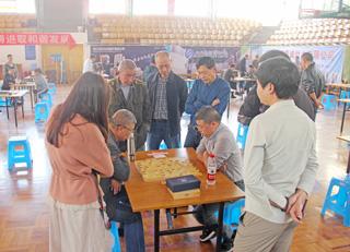 第四届全民运动会中国象棋比赛举行