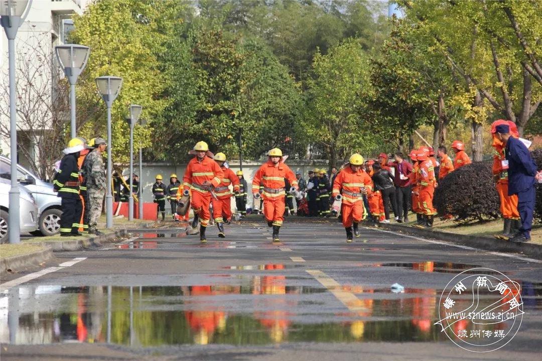 消防队伍业务技能比武